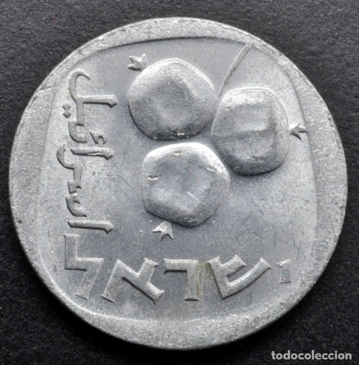 ISRAEL, 5 AGOROT 1978 - ALUMINIO (Numismática - Extranjeras - Asia)