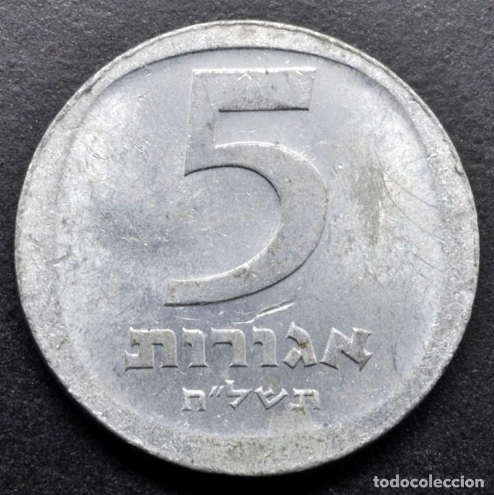Monedas antiguas de Asia: Israel, 5 agorot 1978 - aluminio - Foto 2 - 268479934