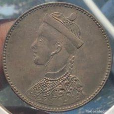 Monedas antiguas de Asia: TIBET 1 RUPIA 1902-1911 SZECHUAN PLATA EXTREMADAMENTE RARA. Lote 268904919