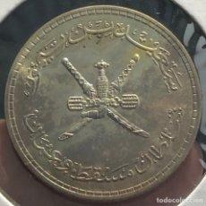 Monedas antiguas de Asia: MUSCAT AND OMAN KM34. 1/2 RIAL 1960 TIRAJE 300,000 MONEDAS PLATA. Lote 268905474