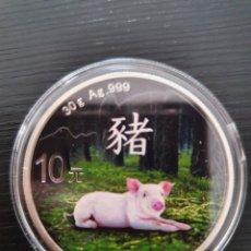 Monedas antiguas de Asia: MONEDA DE CHINA. AÑO DEL CERDO. PLATA.999. COLOREADA.. Lote 269063353