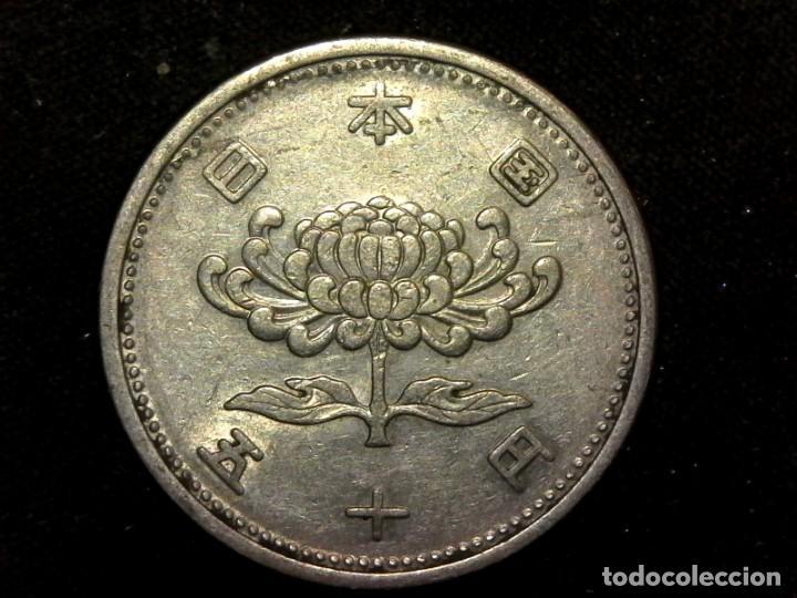 50 YEN 1956 DE SHOWA JAPÓN (A3) (Numismática - Extranjeras - Asia)