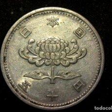 Monedas antiguas de Asia: 50 YEN 1956 DE SHOWA JAPÓN (A3). Lote 269118368