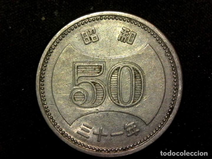 Monedas antiguas de Asia: 50 yen 1956 de Showa Japón (A3) - Foto 2 - 269118368