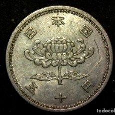 Monedas antiguas de Asia: 50 YEN 1957 DE SHOWA JAPÓN (A1). Lote 269119258