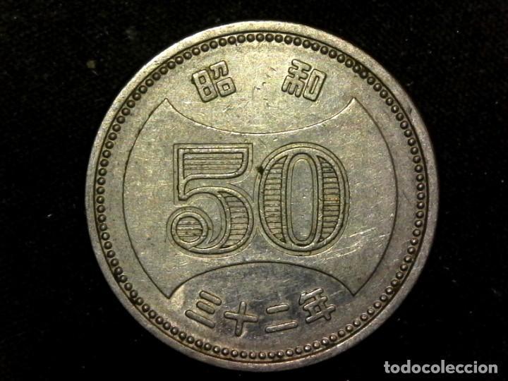 Monedas antiguas de Asia: 50 yen 1957 de Showa Japón (A1) - Foto 2 - 269119258