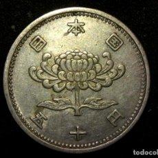 Monedas antiguas de Asia: 50 YEN 1957 DE SHOWA JAPÓN (A2). Lote 269119303