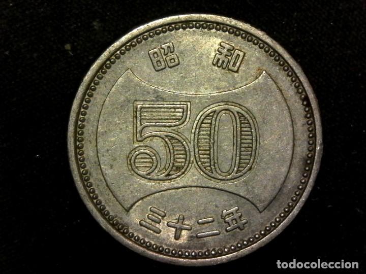 Monedas antiguas de Asia: 50 yen 1957 de Showa Japón (A2) - Foto 2 - 269119303