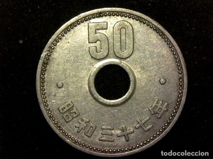 Monedas antiguas de Asia: 50 yen 1962 de Showa Japón (A2) - Foto 2 - 269119883