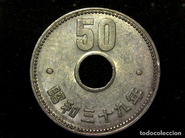 Monedas antiguas de Asia: 50 yen 1964 de Showa Japón (A1) - Foto 2 - 269121828
