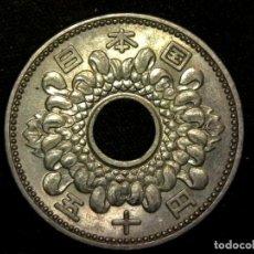Monedas antiguas de Asia: 50 YEN 1965 DE SHOWA JAPÓN (A2). Lote 269122333