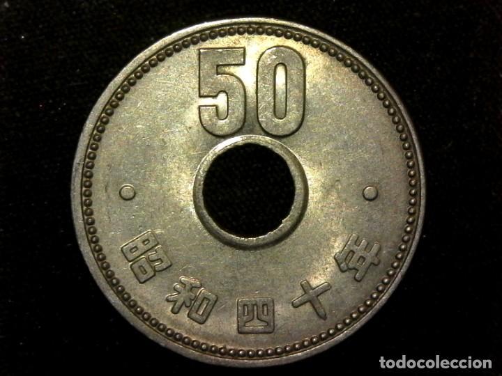 Monedas antiguas de Asia: 50 yen 1965 de Showa Japón (A2) - Foto 2 - 269122333
