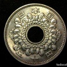 Monedas antiguas de Asia: 50 YEN 1966 DE SHOWA JAPÓN (A2). Lote 269122723
