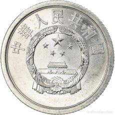 Monedas antiguas de Asia: [#761562] MONEDA, CHINA, REPÚBLICA POPULAR, 2 FEN, 1964, EBC, ALUMINIO, KM:2. Lote 269143248