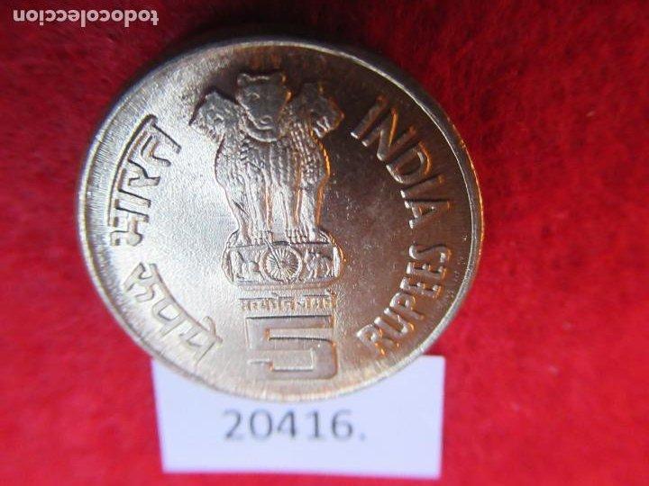 Monedas antiguas de Asia: India 5 rupias 2001 Nacimiento de Bhagwan Mahavir, Bombay - Foto 2 - 269167313
