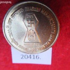 Monedas antiguas de Asia: INDIA 5 RUPIAS 2001 NACIMIENTO DE BHAGWAN MAHAVIR, BOMBAY. Lote 269167313