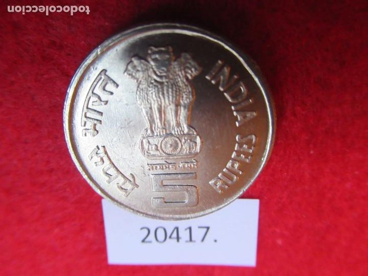 Monedas antiguas de Asia: India 5 rupias 2001 Nacimiento de Bhagwan Mahavir, Bombay - Foto 2 - 269167323