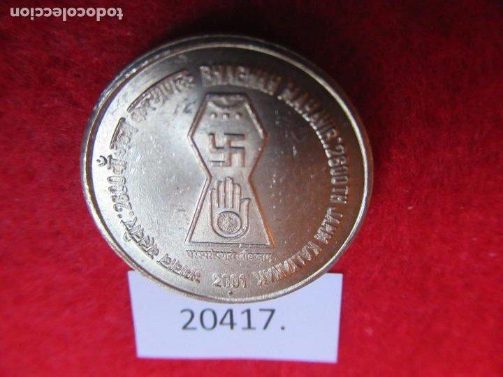INDIA 5 RUPIAS 2001 NACIMIENTO DE BHAGWAN MAHAVIR, BOMBAY (Numismática - Extranjeras - Asia)