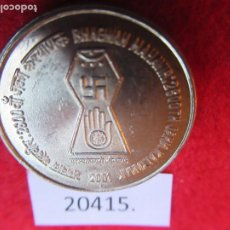 Monedas antiguas de Asia: INDIA 5 RUPIAS 2001 NACIMIENTO DE BHAGWAN MAHAVIR, BOMBAY. Lote 269167358