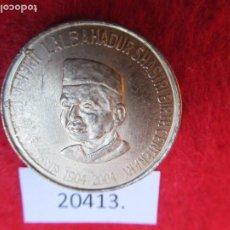 Monedas antiguas de Asia: INDIA 5 RUPIAS 2004 NACIMIENTO DE LAL BAHADUR SHASTRI, CALCUTA. Lote 269167523