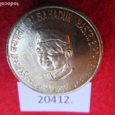 Monedas antiguas de Asia: INDIA 5 RUPIAS 2004 NACIMIENTO DE LAL BAHADUR SHASTRI, CALCUTA. Lote 269167553