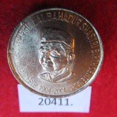 Monedas antiguas de Asia: INDIA 5 RUPIAS 2004 NACIMIENTO DE LAL BAHADUR SHASTRI, CALCUTA. Lote 269167573