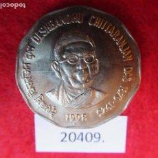 Monedas antiguas de Asia: INDIA 2 RUPIAS 1998 DESHBANDHU CHITTARANJAN, NOIDA. Lote 269167923