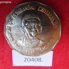 Monedas antiguas de Asia: INDIA 2 RUPIAS 1998 DESHBANDHU CHITTARANJAN, NOIDA. Lote 269167928