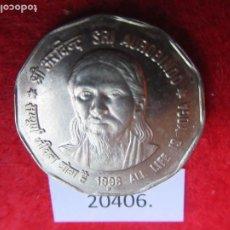 Monedas antiguas de Asia: INDIA 2 RUPIAS 1998 SRI AUROBINDO, NOIDA. Lote 269168148