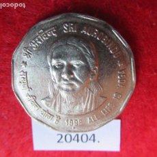 Monedas antiguas de Asia: INDIA 2 RUPIAS 1998 SRI AUROBINDO, NOIDA. Lote 269168178