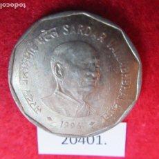 Monedas antiguas de Asia: INDIA 2 RUPIAS 1998 SARDAR VALLABHBHAI PATEL, CALCUTA. Lote 269168748