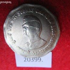 Monedas antiguas de Asia: INDIA 2 RUPIAS 1997 SUBHAS CHANDRA BOSE, NOIDA. Lote 269168848
