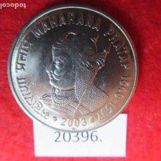 Monedas antiguas de Asia: INDIA 1 RUPIA 2003 MAHARANA PRATAP, HIDERABAD. Lote 269169018