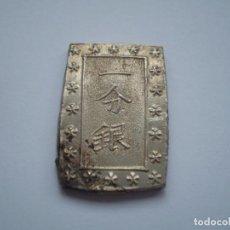 Monedas antiguas de Asia: 42SCD14 JAPÓN ERA TEMPO 1837-54 1 BU DE PLATA. Lote 269173883