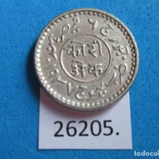 Monedas antiguas de Asia: KUTCH, INDIA ESTADOS, 1 KORI PLATA 1991/ 1935 D.C. , INDIA BRITÁNICA,. Lote 269177733