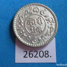 Monedas antiguas de Asia: KUTCH, INDIA ESTADOS,1 KORI PLATA 1985/ 1929 D.C. , INDIA BRITÁNICA,. Lote 269177748