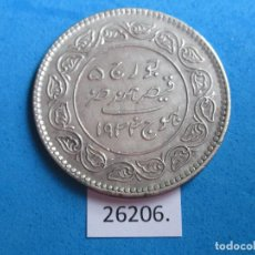 Monedas antiguas de Asia: KUTCH, INDIA ESTADOS, 5 KORI PLATA 1991/ 1934 D.C. , INDIA BRITÁNICA,. Lote 269177788