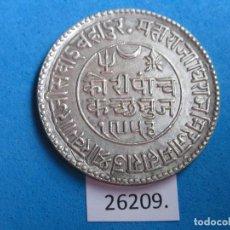 Monedas antiguas de Asia: KUTCH, INDIA ESTADOS, 5 KORI PLATA 1953 /1896 D.C. , INDIA BRITÁNICA,. Lote 269177963