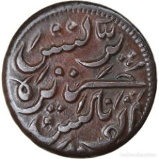 Monedas antiguas de Asia: [#902787] MONEDA, PENÍNSULA DE MALACA, PENANG, 1/2 CENT, 1/2 PICE, 1787, EBC+, COBRE. Lote 269179373