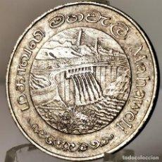 Monete antiche di Asia: ⚜️ CONMEMORATIVA FAO. 2 RUPEE 1981. SRI LANKA. AD048. Lote 269361283