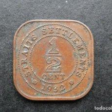 Monedas antiguas de Asia: COLONIAS DEL ESTRECHO INGLESAS RARA MONEDA 1/2 CENTAVOS AÑO 1932. CONSERVACIÓN MBC. Lote 269487943