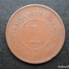 Monedas antiguas de Asia: COLONIAS DEL ESTRECHO INGLESAS 1 CENTAVOS AÑO 1885. CONSERVACIÓN BC. Lote 269488098