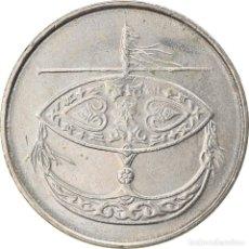 Monedas antiguas de Asia: [#747538] MONEDA, MALASIA, 50 SEN, 2010, MBC, COBRE - NÍQUEL, KM:53. Lote 269505083