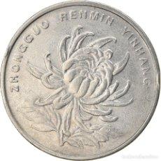Monedas antiguas de Asia: [#747548] MONEDA, CHINA, REPÚBLICA POPULAR, EDGE LETTERING CAN APPEAR IN EITHER. Lote 269506418