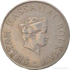 Monedas antiguas de Asia: [#747547] MONEDA, BRUNÉI, SULTAN HASSANAL BOLKIAH, 50 SEN, 1987, MBC, COBRE - NÍQUEL. Lote 269509703