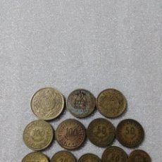 Monedas antiguas de Asia: MOEDAS TUNÍSIA. Lote 269866613