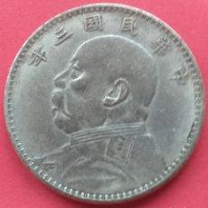 Monedas antiguas de Asia: CHINA REPÚBLICA DOLAR DE PLATA 1914. Lote 269967968