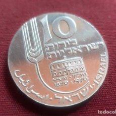 Monedas antiguas de Asia: ISRAEL 10 LIROT PLATA 1970 ANIV. INDEPENDENCIA. Lote 269979918