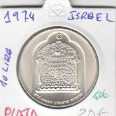 Monedas antiguas de Asia: CR0506 MONEDA ISRAEL PLATA 10 LIRAS 1974 20. Lote 270212728
