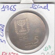 Monedas antiguas de Asia: CR0507 MONEDA ISRAEL PLATA 5 LIRAS 1965 20. Lote 270212778